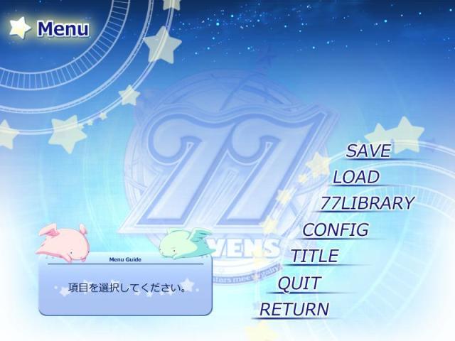 sevens menu