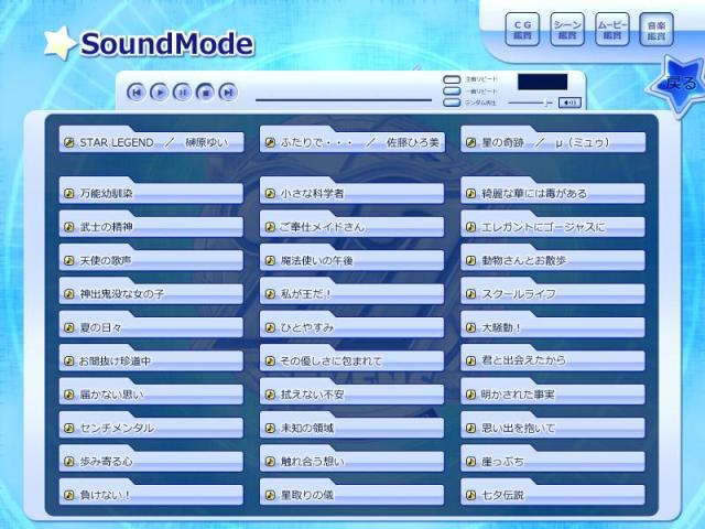sevens music