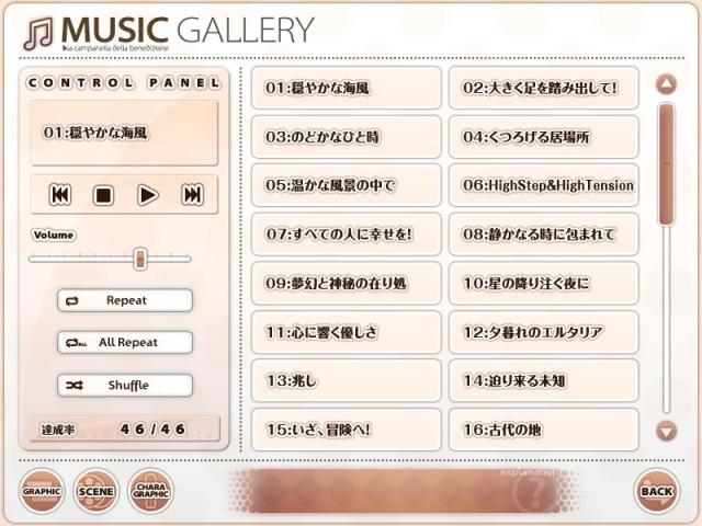 Music Gallery