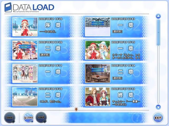 save load